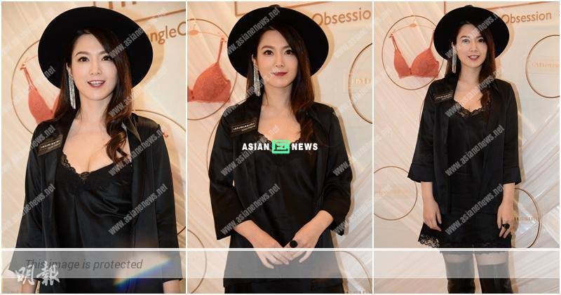 Christine Kuo reveals her cleavage at a lingerie activity