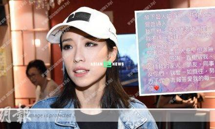 Elaine Yiu is not worried about the erotic video clip? She said she did not record any