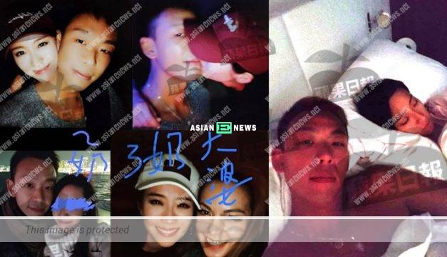 Second version of Jacqueline Wong? Elaine Yiu is dating a married man