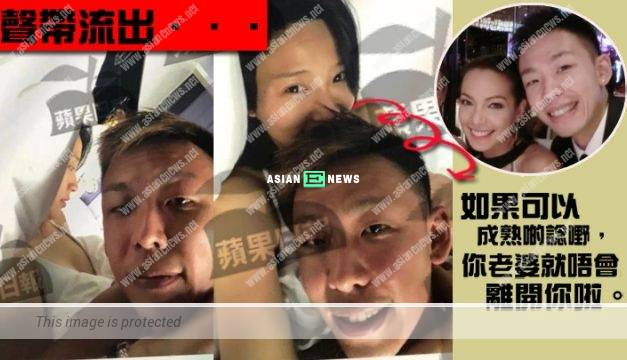 New Bed Photos; The conversation between Elaine Yiu and the second mistress is exposed