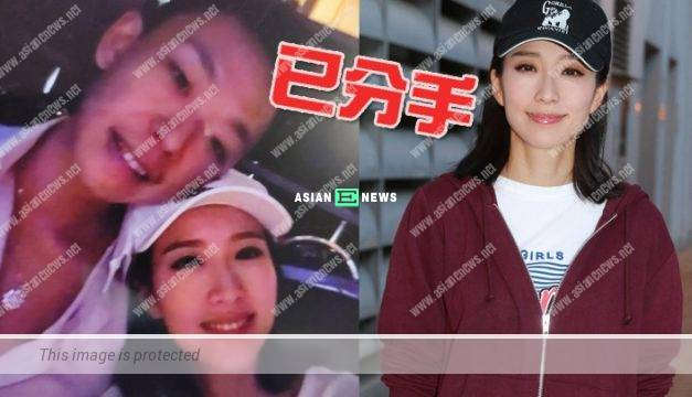Feeling betrayed? Elaine Yiu said she is unaffected by the photos and voice clip
