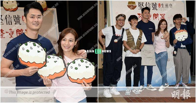 Oscar Siu opens another food branches; Elanne Kong is starting her baby plan