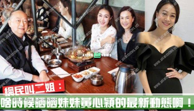 Shelby Wong shared photo of her family; Netizens ask about Jacqueline Wong