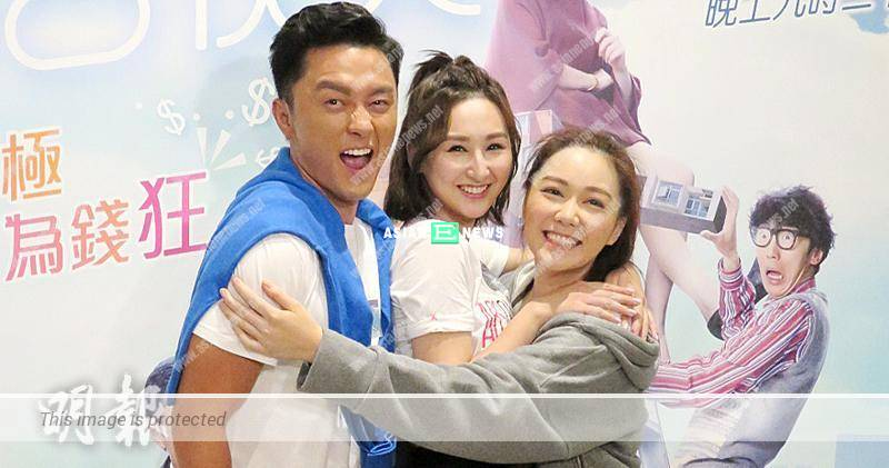 Matt Yeung carries Samantha Ko and is not worried about his girlfriend's jealousy
