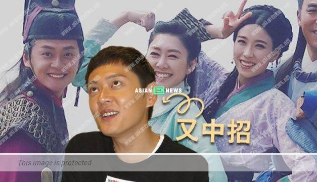 Victim again? Owen Cheung's new drama might be suspended because of Elaine Yiu
