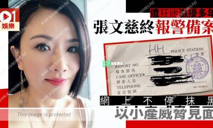 Pinky Cheung tolerates a crazy fan for 4 years; She finally lodges a police report