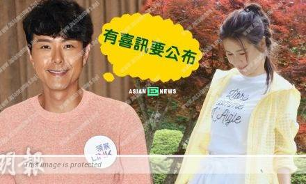 Is Priscilla Wong pregnant? Edwin Siu admits he has good news to announce