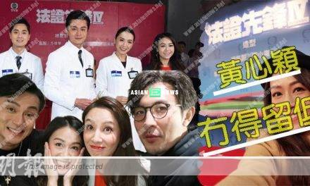 Forensic Heroes IV drama: Jacqueline Wong is removed and the re-shooting will take place
