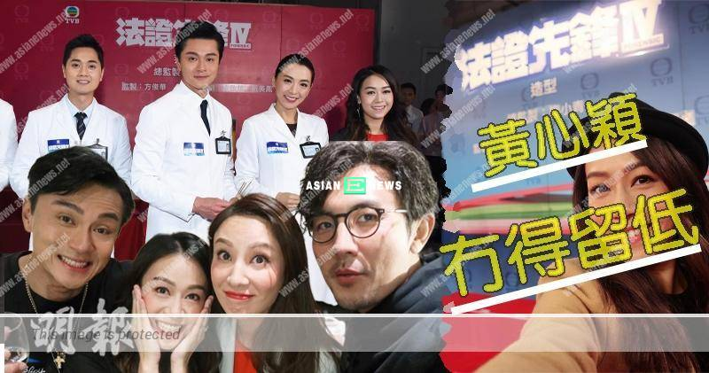 Forensic Heroes Iv Drama Jacqueline Wong Is Removed And The Re Shooting Will Take Place Asian E News