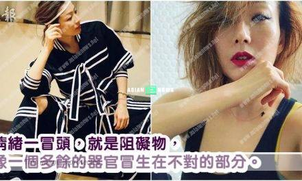 Sammi Cheng discusses about mood disorder: It is an obstacle