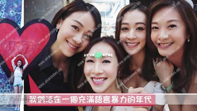 Shelby Wong posted a message when netizens demanded TVB to fire Jacqueline Wong