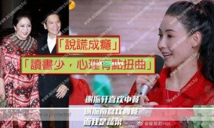 Tiffany Chan suspects Cecilia Cheung is addicted to telling lies
