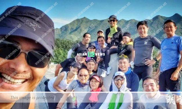 "Elena Kong goes for hiking and calls Chow Yun Fat as ""master"""