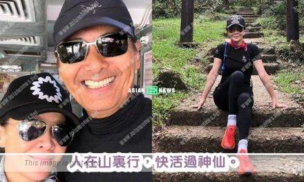 Carina Lau reveals Chow Yun Fat cultivates her interest in hiking 5 years ago