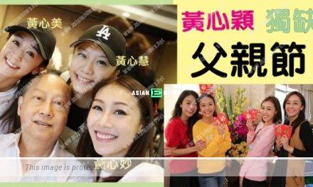 "Jacqueline Wong continues her ""hiding""; Her sisters celebrate Father's Day"