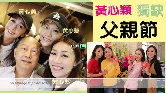 """Jacqueline Wong continues her """"hiding""""; Her sisters celebrate Father's Day"""