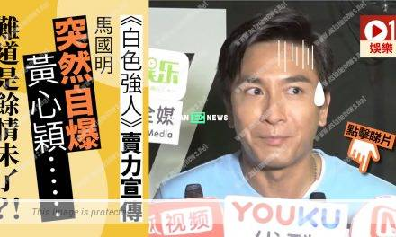 Is Kenneth Ma still in love with Jacqueline Wong?