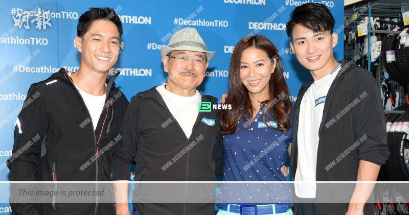 Lau Dan and Hawick Lau are celebrating Father's Day in Hong Kong