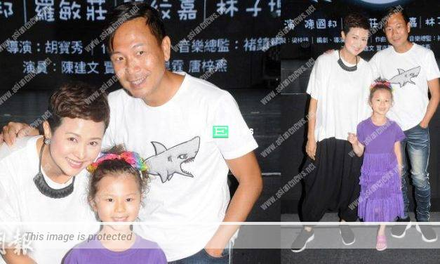 Mimi Lo disallows her daughter to join in the musical concert as she is lazy