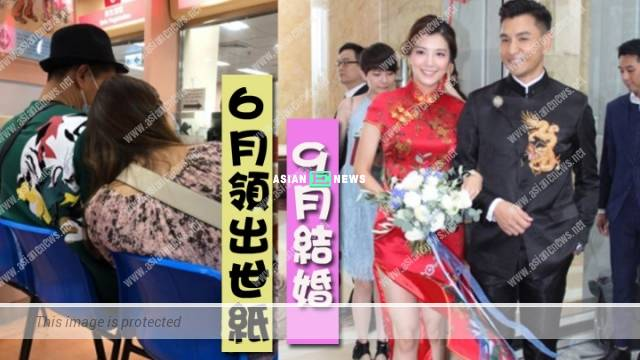 Ruco Chan and Phoebe Sin collected their daughter's birth certificate together