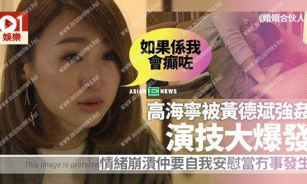 My Commissioned Lover drama: Samantha Ko's acting skills win compliments from the netizens