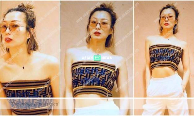 Sammi Cheng used the neck band for her chest: Is my breast too small?