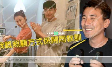 Tony Hung has an unique way when Edwin Siu told him to take care of Priscilla Wong?