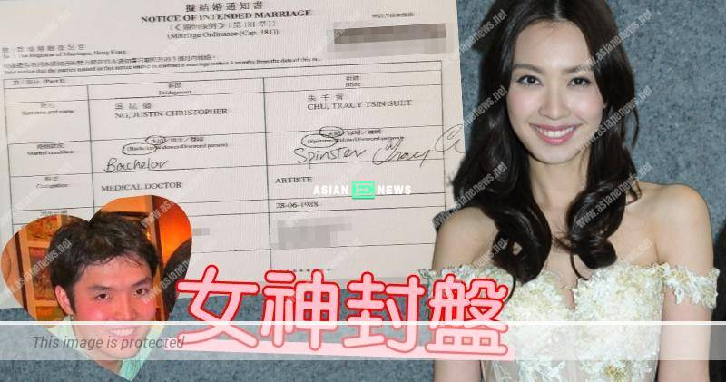 Tracy Chu and her doctor boyfriend are engaged when going for holidays
