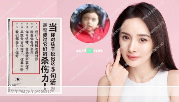 Yang Mi discusses about children education problems after her divorce