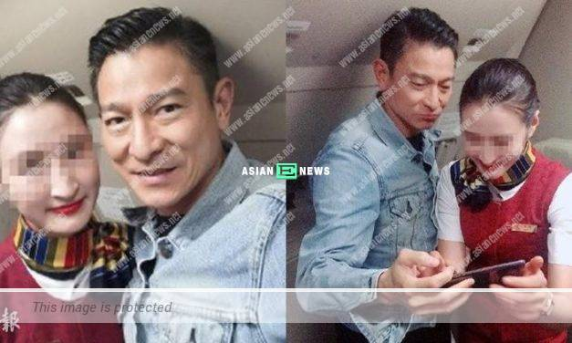 Lucky air stewardess took photo with Andy Lau: It is happiness