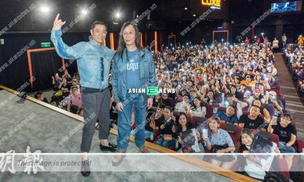 Andy Lau's fans show their supports when promoting his new film in Taiwan