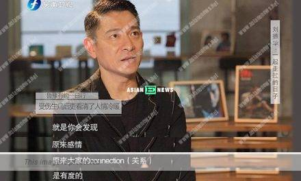 Andy Lau changes his perspective after encountering different experiences