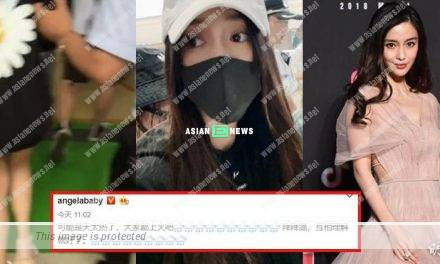 Angelababy's fans were mad when a security guard pushed her