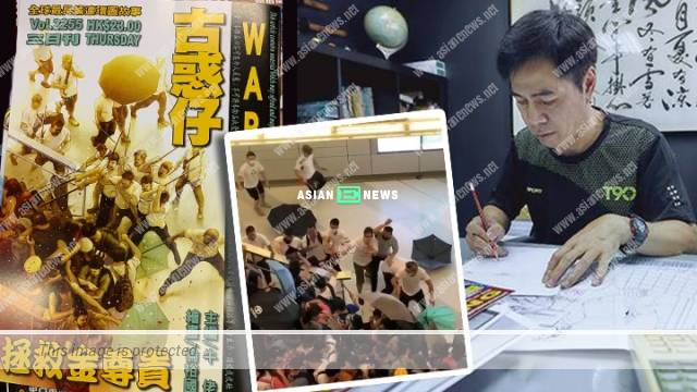 """The Attack in Yuen Long is used as the cover in the comic book, """"Teddy Bear"""""""