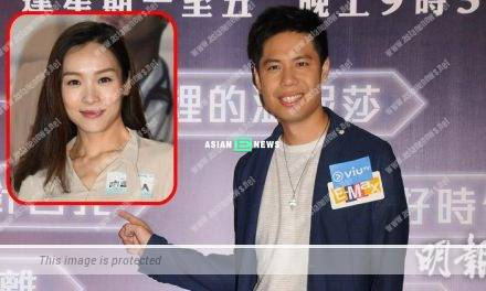Danny Chan chooses to tolerate when having relationship problems with Ali Lee