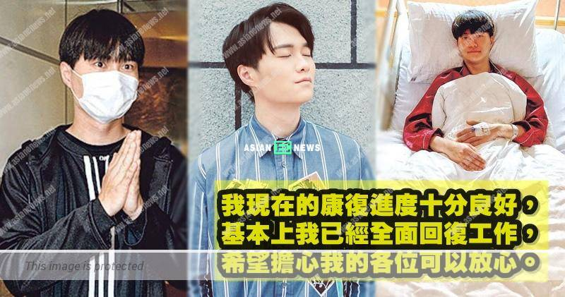 Hubert Wu posted an emotional message after an accident
