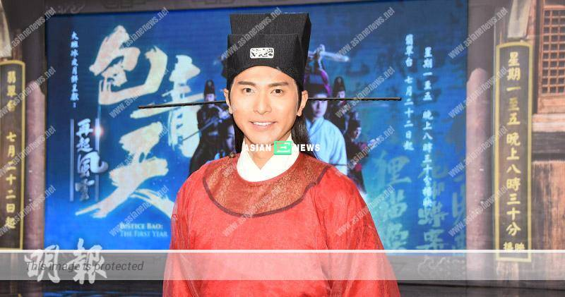 Hugo Wong acts as a player in new drama: My role character deserves a scolding
