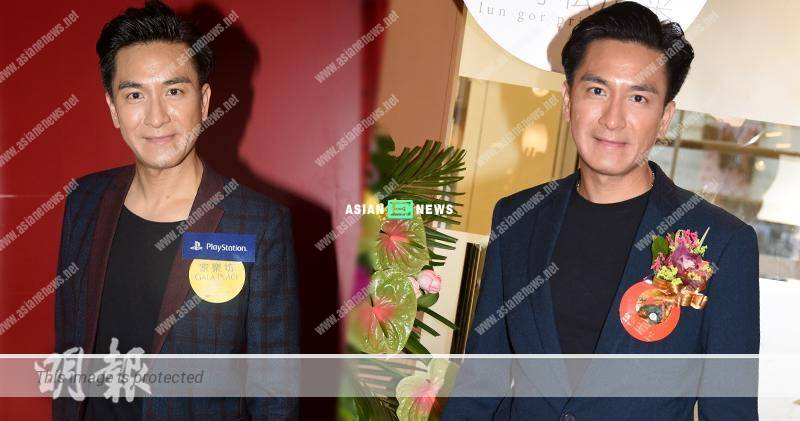 Kenneth Ma invests in property after losing $400,000 in stock market