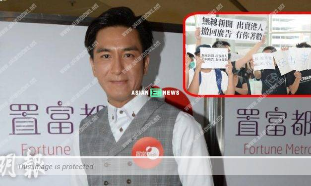 Kenneth Ma is not worried about his safety when facing protests in the city