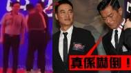 Louis Koo feels shocked upon knowing Simon Yam was stabbed by a knife