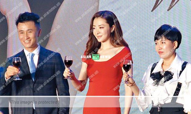 Lynn Hung attended an event in China and the security was reinforced