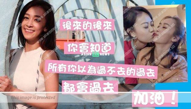 Scarlett Wong said unhappiness is over; The netizens said Jacqueline Wong should thank Carrie Lam