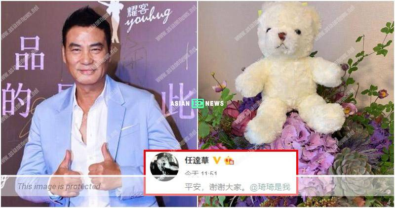 Simon Yam reports his safety and does not plan to pursue any responsibility