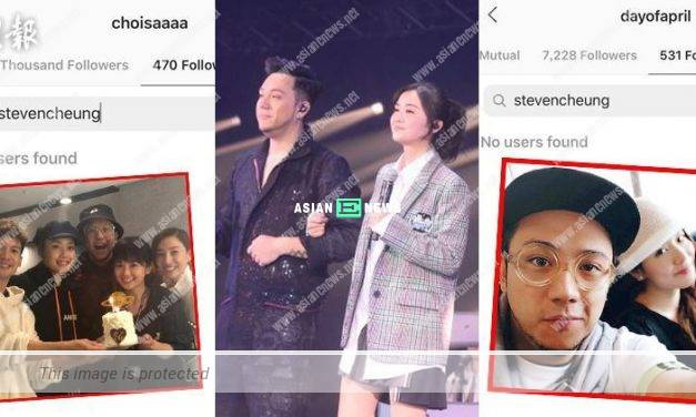 Unhappy with Steven Cheung? Charlene Choi stopped following him on Instagram