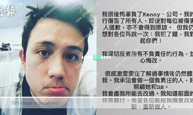 Steven Cheung finally apologised and dared not ask for any forgiveness