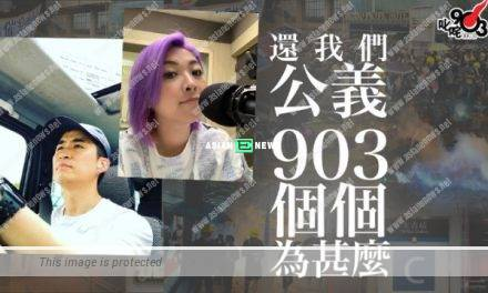 Hong Kong Protests: Radio FM903 host asked questions to the police force on behalf of the public