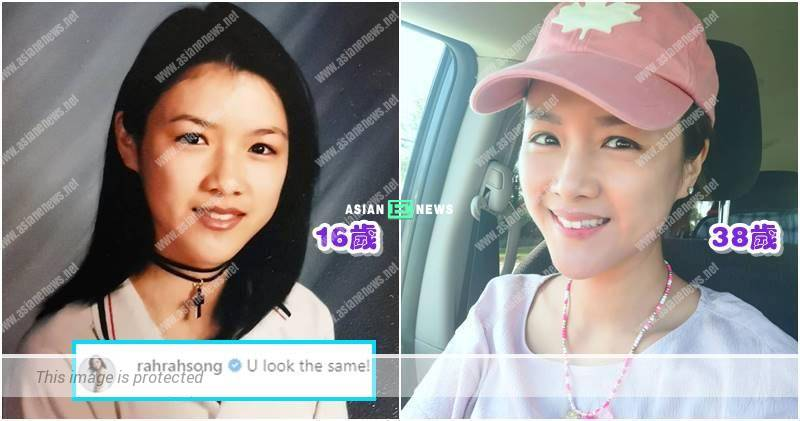 38 years old Aimee Chan shared photo of herself at 16 years old
