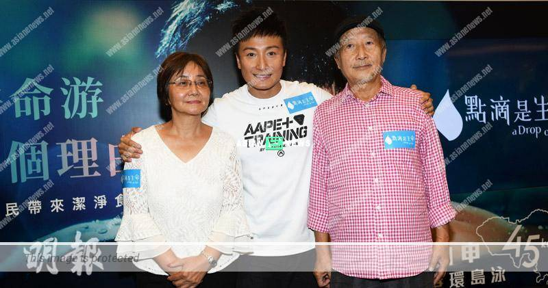 Alex Fong participates in swimming charity challenge before turning to 40 years old