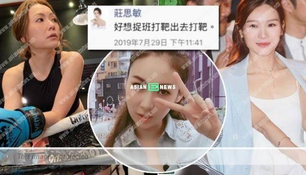 Two TV Queens, Ali Lee and Kristal Tin are boycotted by the Chinese netizens