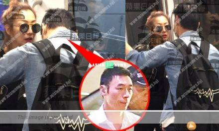 Sammi Cheng and Andy Hui travelled to England together secretly